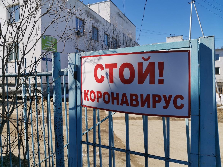 В Якутии планируют ужесточить антиковидный режим