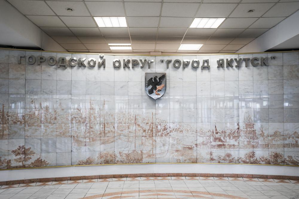 В Якутске школьники с 1 по 4 классы переводятся на очную форму обучения