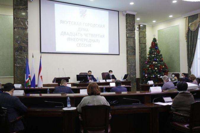 Как депутаты обсуждали вопрос об отставке главы Якутска