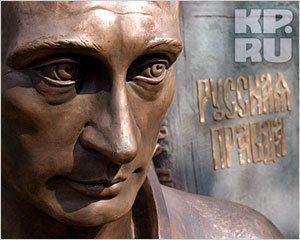 В Якутии установят памятник Медведеву