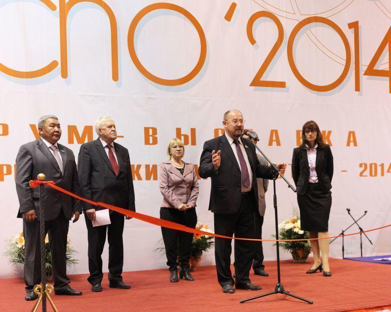 Инновации Якутии на «Бизнес-Экспо 2014»