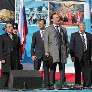 Якутск отметил День республики