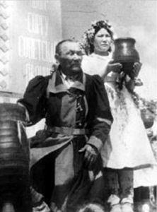 1945: Самый грандиозный Ысыах в Якутии