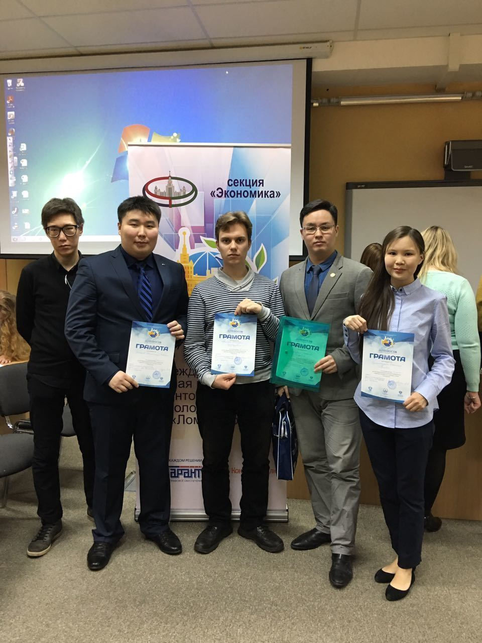 Студент из Якутска – призер на международной конференции «Ломоносов»