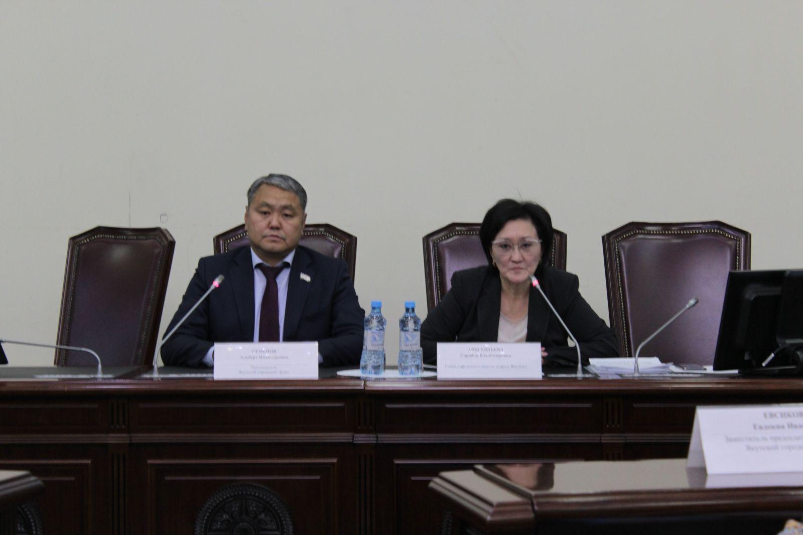 Глава Якутска отчиталась перед депутатами