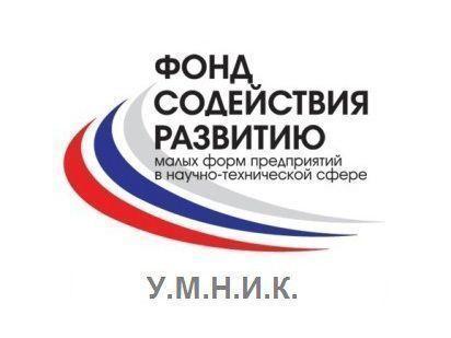 Начинается прием заявок на участие в программе «УМНИК Якутии-2014»