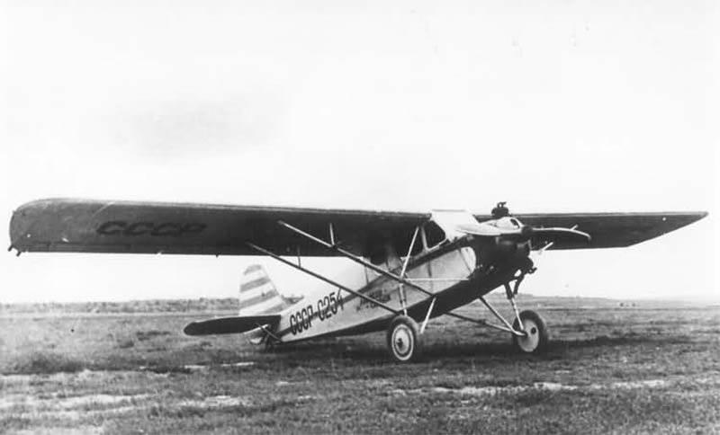 В небе Якутии – Исполкомовская авиация