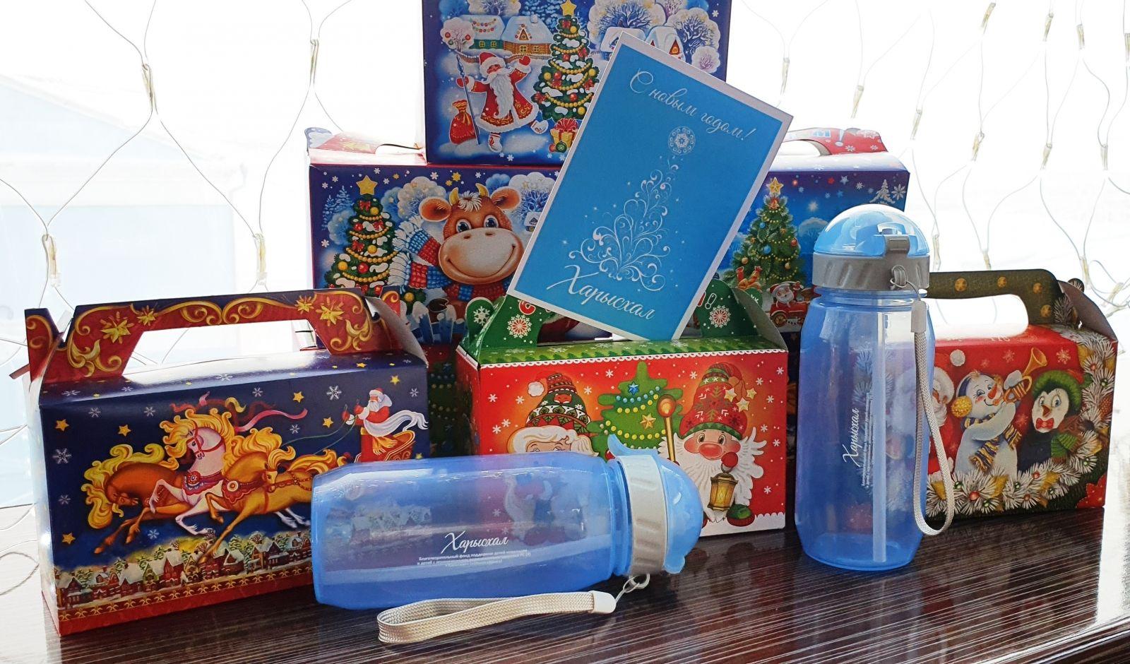 Новогодние подарки от «Харысхал»