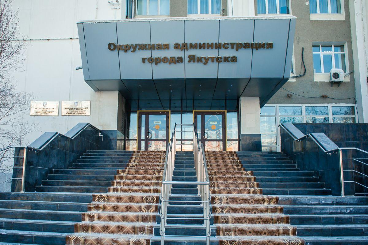 Следователи проверяют госконтракты в мэрии Якутска