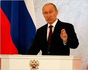 Владимир Путин огласил ежегодное Послание Федеральному Собранию
