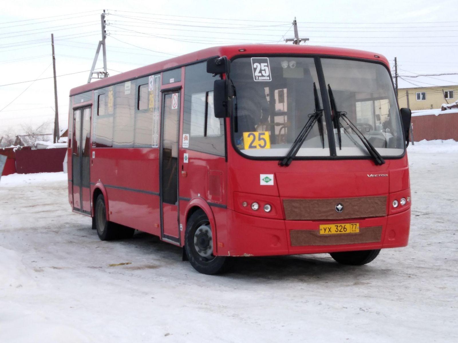 В Якутске в аутсайдерах автобусные маршруты 2 и 25