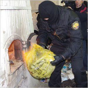 Наркотики сожгли в котельной
