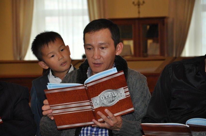 Состоялась презентация книги «Отец – наша гордость!»