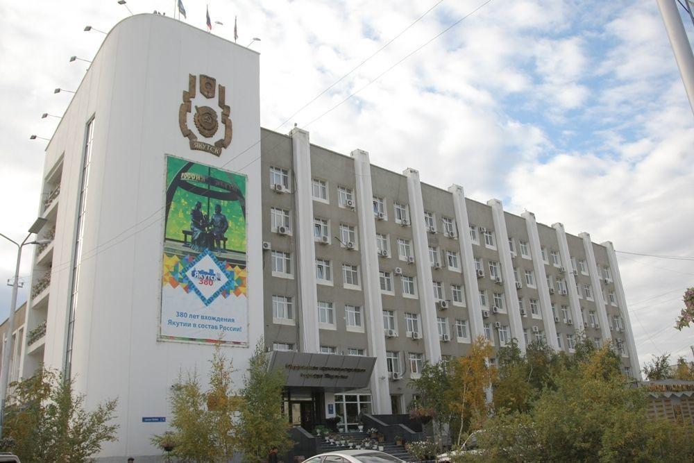 Первое осеннее заседание Молодежной палаты Якутска