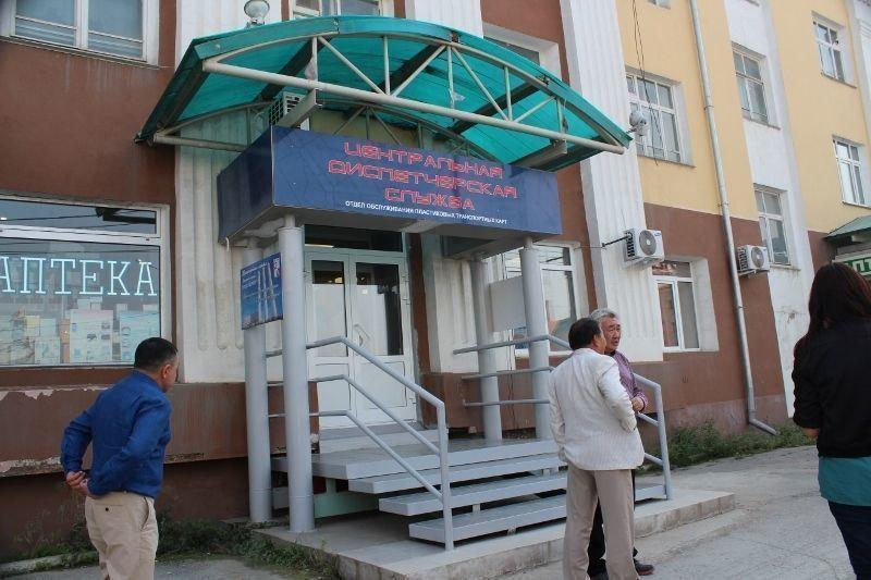 В Якутске открылась Единая диспетчерская служба