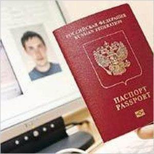 Загранпаспорт подорожает в 2,5 раза
