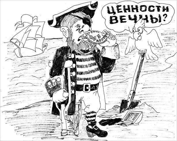 Как в Якутске  найти клад-2