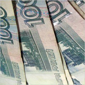 200 тысяч рублей в помощь