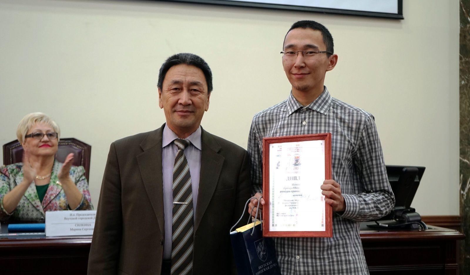 Гордума наградила победителей конкурса Правовых инициатив