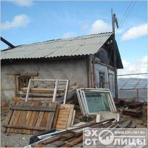 Крыша для гастарбайтеров