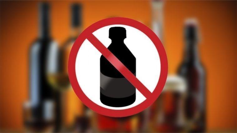 Приостановлена розничная торговля спиртосодержащей непищевой продукции с содержанием этилового спирта более 28%