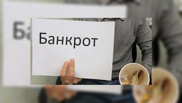 Число заявлений о личном банкротстве в Якутии увеличилось на 589