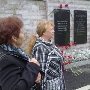 В память о героях блокады Ленинграда