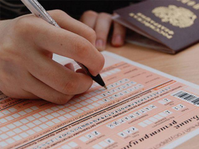 Школьные оценки - не гарантия успехов на ЕГЭ
