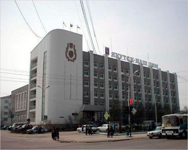 Открылся новый портал Окружной администрации города Якутска