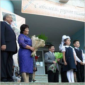 Президент подарил миллион Саха гимназии