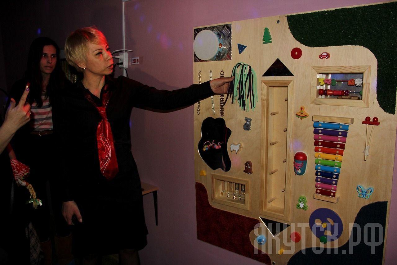 Сенсорная комната - подарок детям с инвалидностью