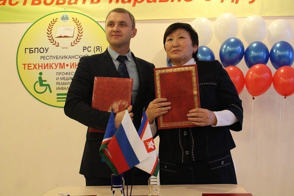 В Якутске проходит декада инвалидов