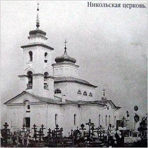 Как закрыли последнюю церковь Якутска