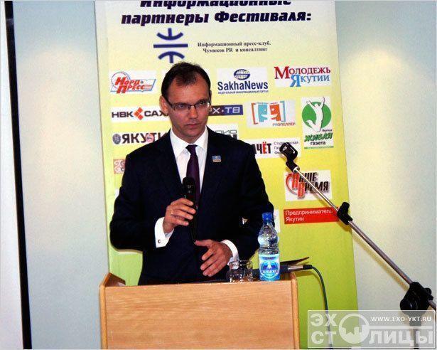 Госкорпорация - импульс развития Якутии?