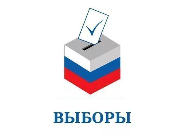 Единый день голосования может быть перенесен с сентября  на апрель