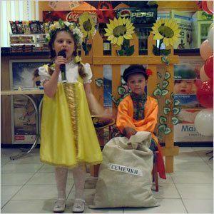 Праздник детства в Автодорожном округе