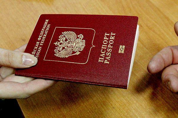 Новый паспорт за час