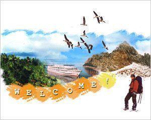 Поставлены основные задачи туриндустрии на 2013 год