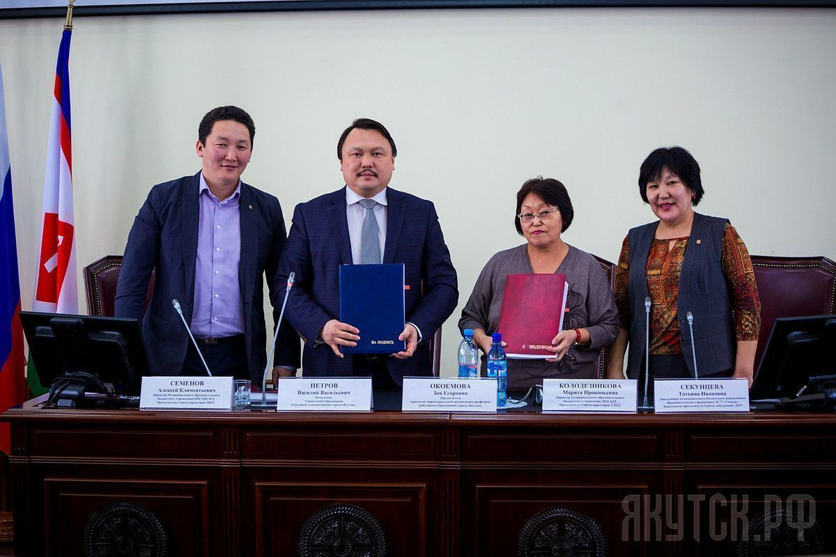 Состоялось совещание руководителей городских образовательных учреждений