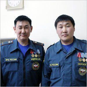 Медали за отвагу вручили двум пожарным