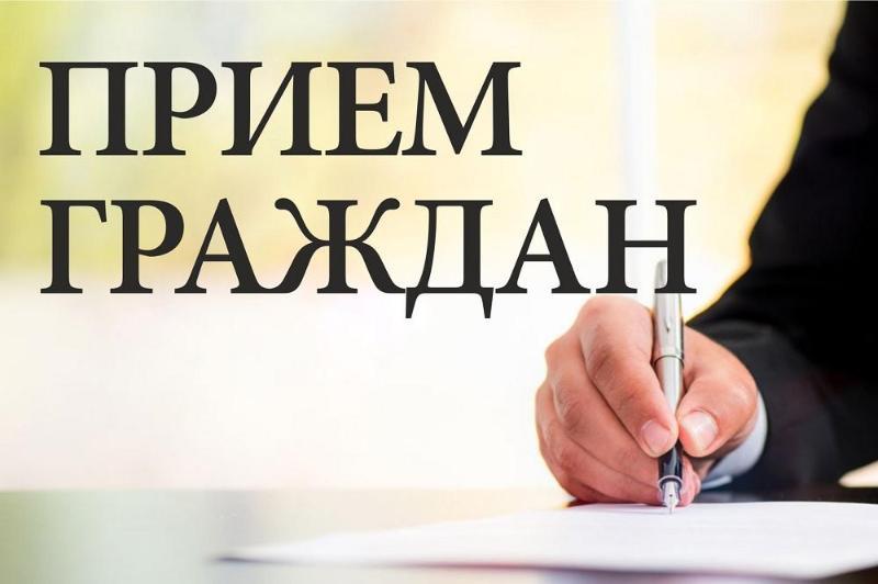 ПЛАН-ГРАФИК проведения приема граждан исполнительных органов государственной власти Республики Саха (Якутия) в городском округе «город Якутск»
