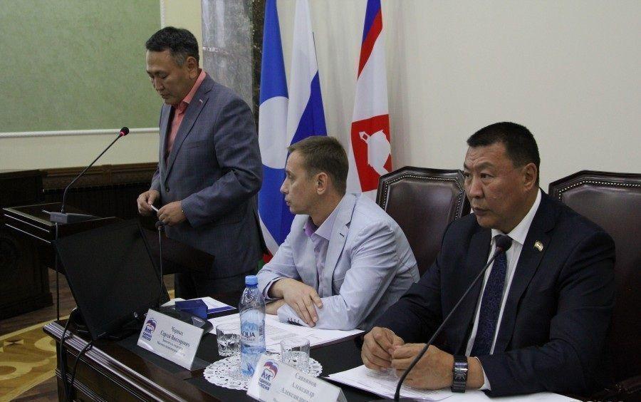 Александр САВВИНОВ: Работу Якутского местного отделения партии можно признать успешной
