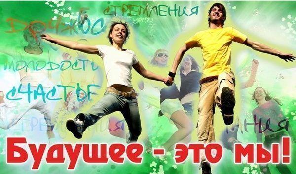 Объявлен отбор кандидатур в состав молодежной избирательной комиссии Якутска