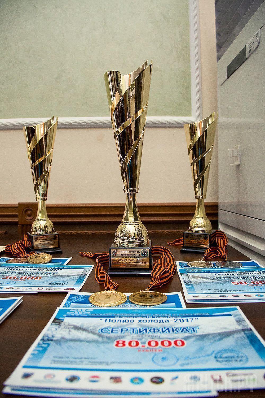 Награждены победители ралли-рейда «Полюс Холода-2017»