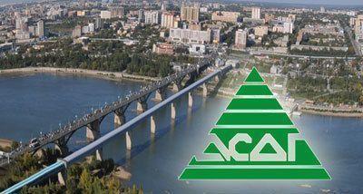 В Омске собрались представители 20 муниципалитетов