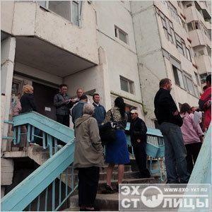 """""""Солнечный берег"""" под металлпрофилем"""