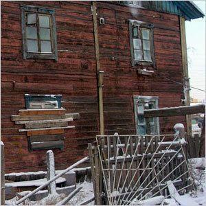 Определяются адреса сноса ветхого и аварийного жилья