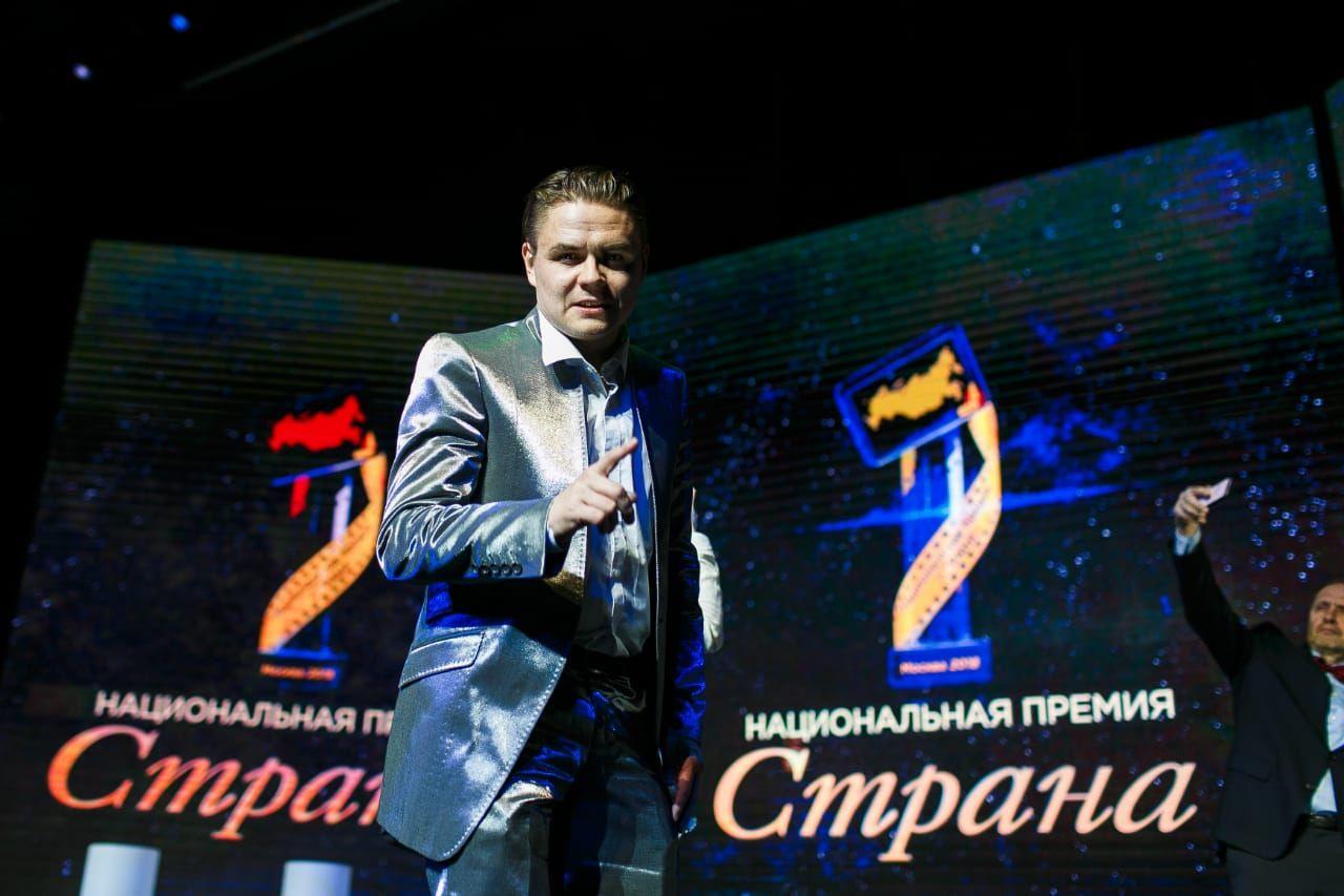 Фильм алданца Александра Ясеня номинирован на Национальную премию «Страна»