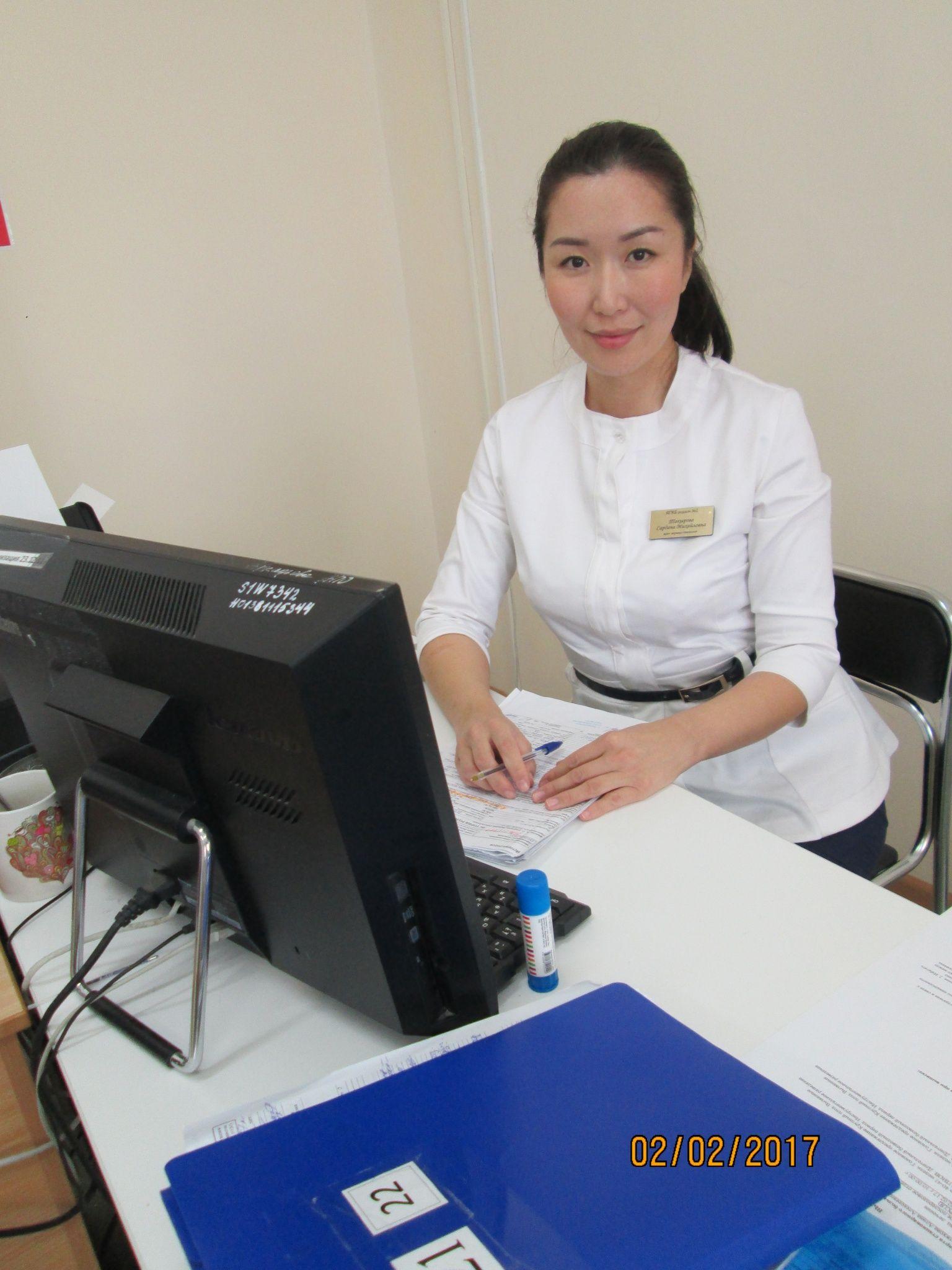 Здоровье беременной женщины