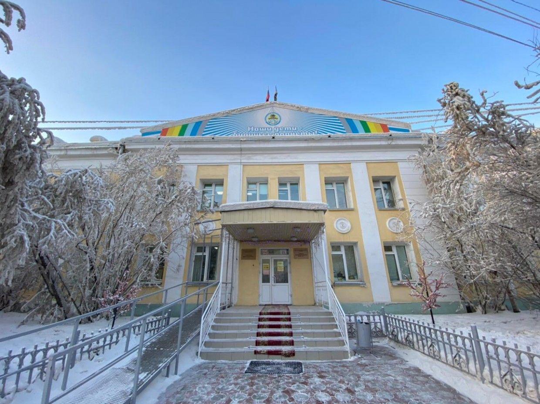 Мэрия Якутска выкупит здание «Метелицы» для школы №1